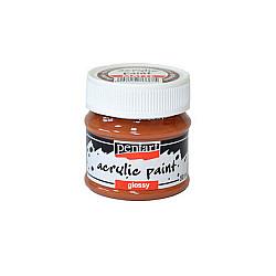 Culoare acrilica lucioasa - 50 ml - Aluna