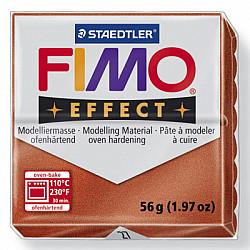 FIMO Effect 57g - Metallic Copper 27