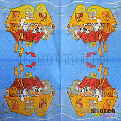 Servetele - Arca lui Noe - 33x33cm, 1 pachet (20 buc.)